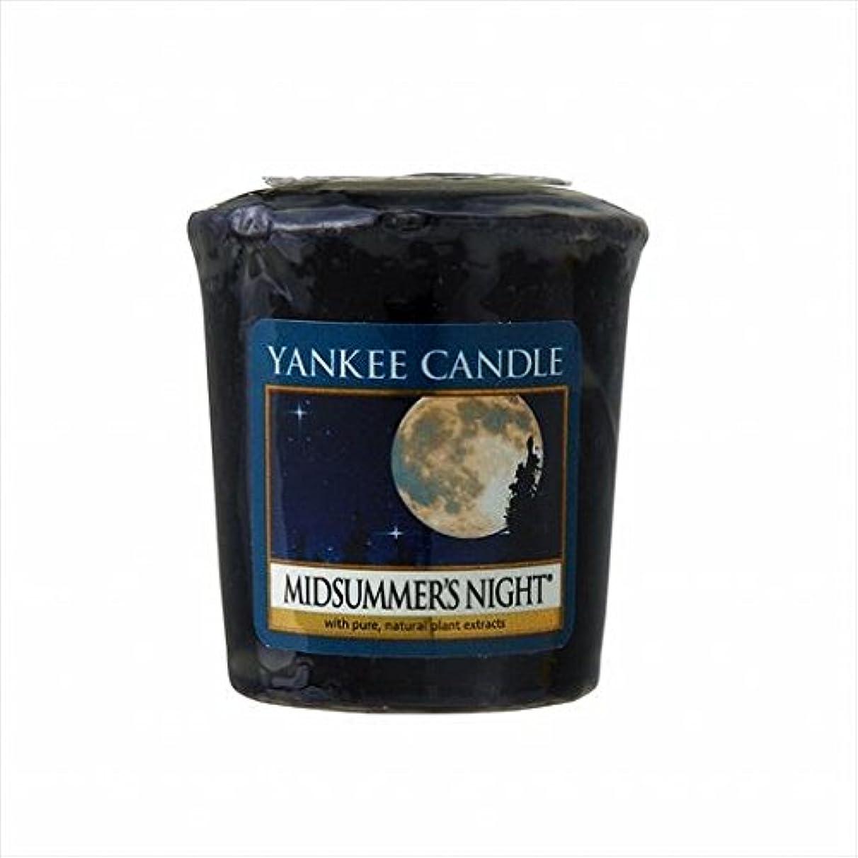 繊毛隣接する後方カメヤマキャンドル(kameyama candle) YANKEE CANDLE サンプラー 「 ミッドサマーズナイト 」