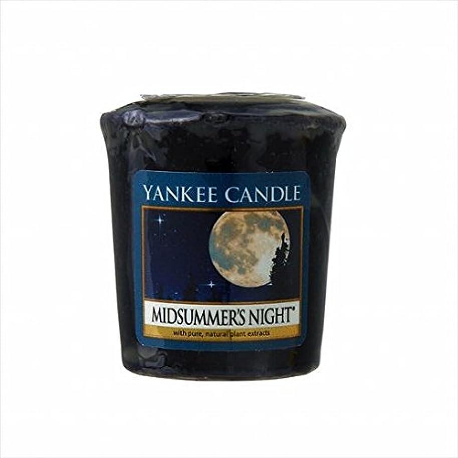 崖滞在欠席カメヤマキャンドル(kameyama candle) YANKEE CANDLE サンプラー 「 ミッドサマーズナイト 」