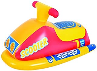 """Balance Living Inflatable Scooter Rider Pool Toy (31""""L x 13""""W) - Yellow"""