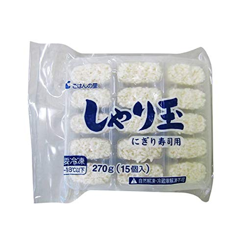 【冷凍】ポスト お寿司用しゃり玉 18g×15 業務用 お米 シャリ