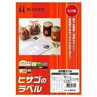 ヒサゴ 光沢紙ラベル A4 36面(10シート入り) CJK871S
