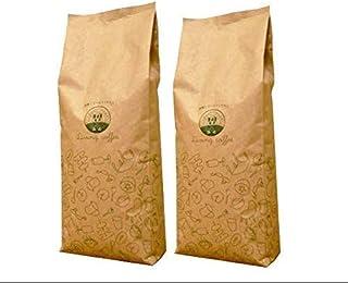 QUEEN コーヒー豆 2キロ ランキング アラビカ100% 2kg QueenVoyage 中煎り焙煎(豆のまま)ブラジル/コロンビア/ホンジュラス