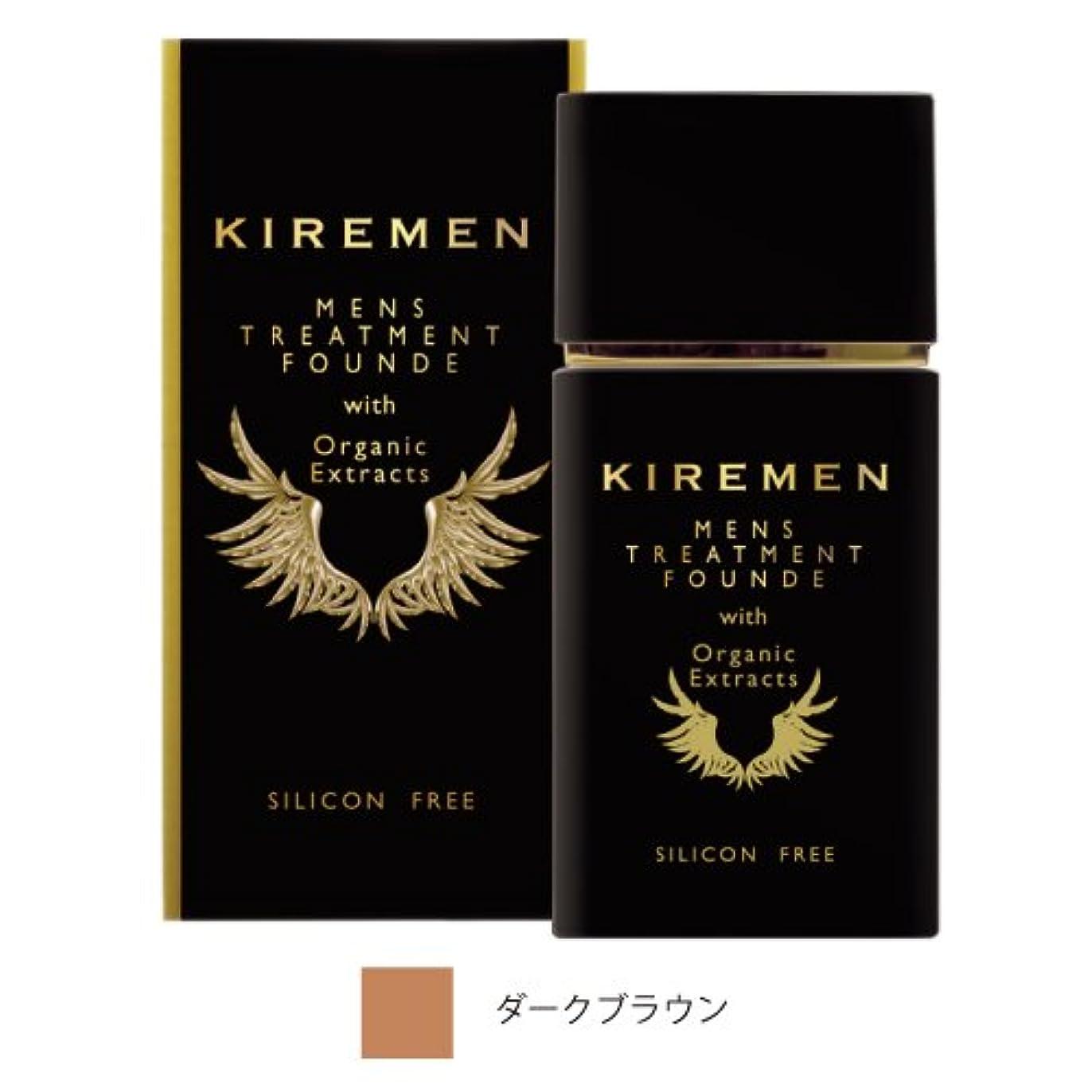 入札遠近法詩キレメン KIREMEN メンズファンデーション (ダークブラウン)
