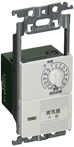 パナソニック(Panasonic) コスモシリーズワイド21 埋込電子浴室換気スイッチ ホワイト WTC53915W