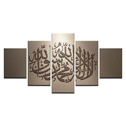 Tklnc 5 Unids Imprimir Arte de la Lona Islámico Musulmán árabe Quran Caligrafía Cartel Religioso Moderno Cuadro de la Pared para la Sala de estar4x6/8/10 Inch,Without Frame