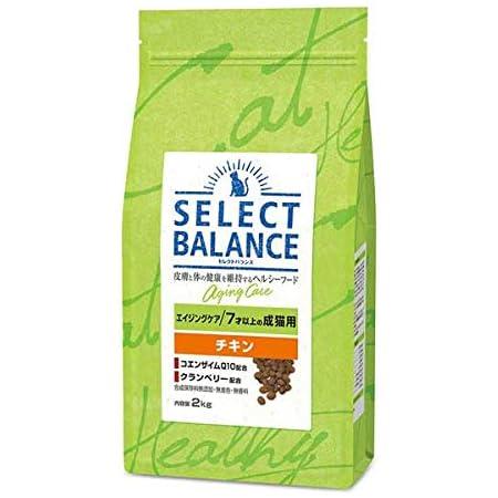 セレクトバランス 猫 シニア小粒 2kg