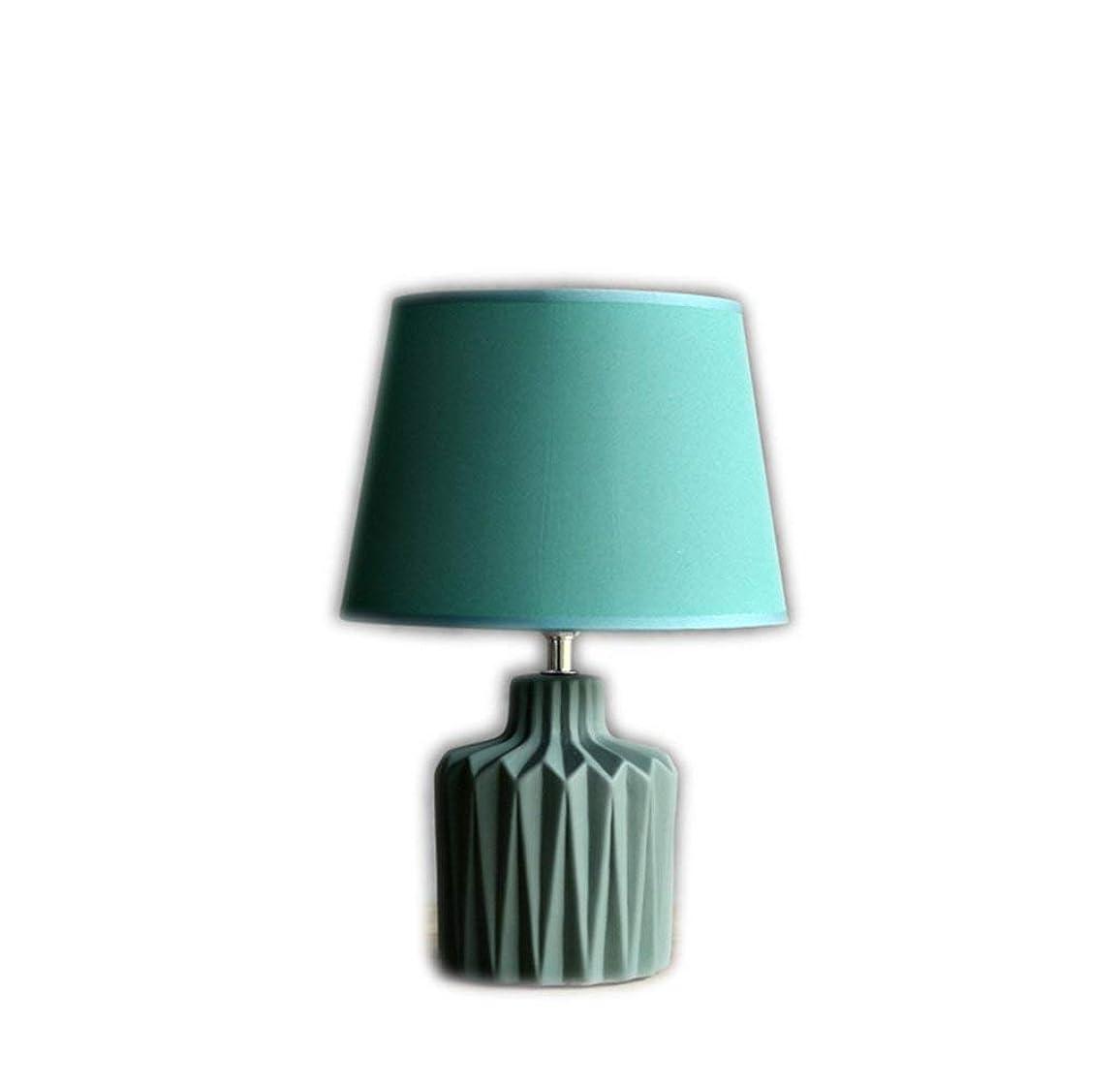 虎逆さまに出しますセラミック小さなテーブルランプ、寝室セラミックシンプルなテーブルランプ創造的なモダンなミニマリストのベッドサイドランプ