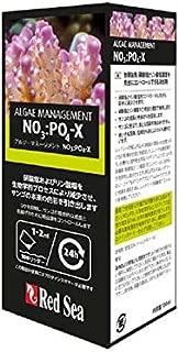 レッドシー NO3:PO4-X 100ml 硝酸塩&リン酸塩減少剤(コンプリートリーフケアプログラム)