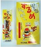 タクマ食品 甘いするめジャーキー 1袋×50袋