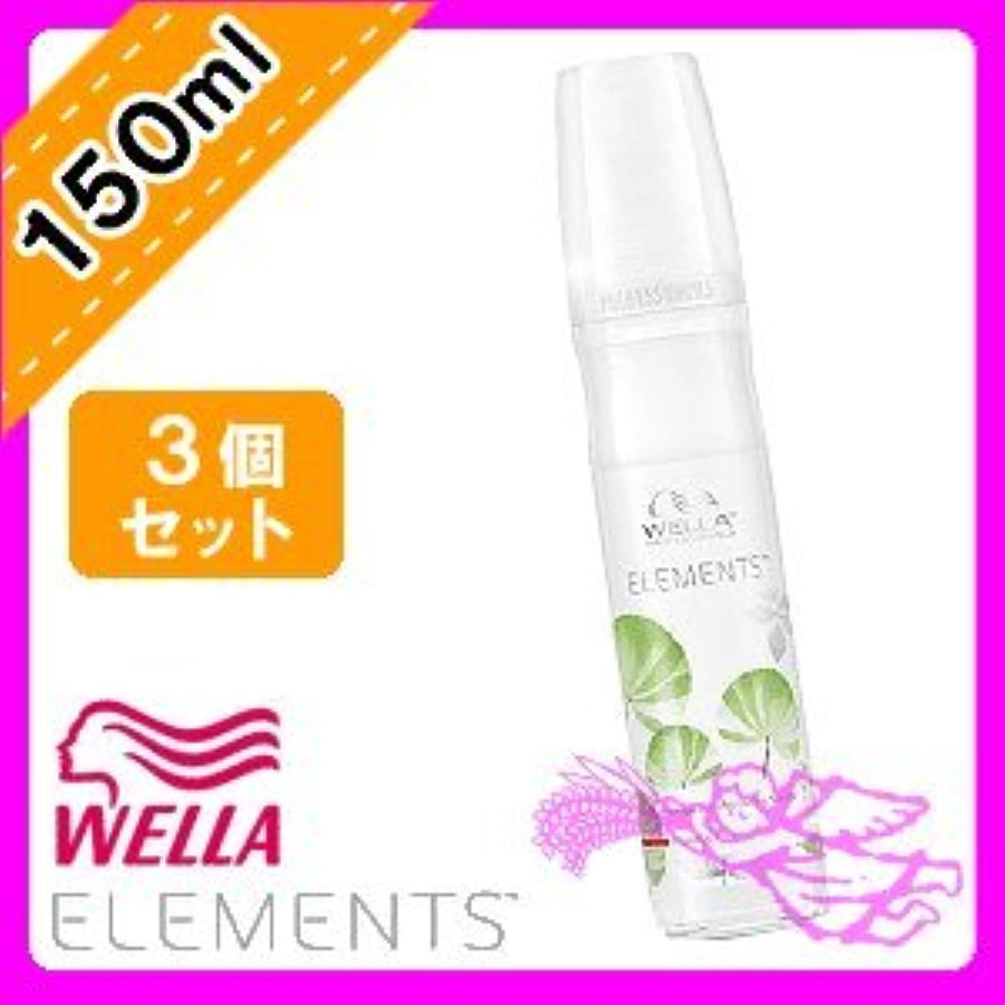 ワードローブ落ち着かない台無しにウエラ エレメンツ コンディショニングスプレー 150ml ×3個 セット WELLA ELEMENTS