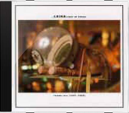 Laika Lost In Space - novo lacrado original