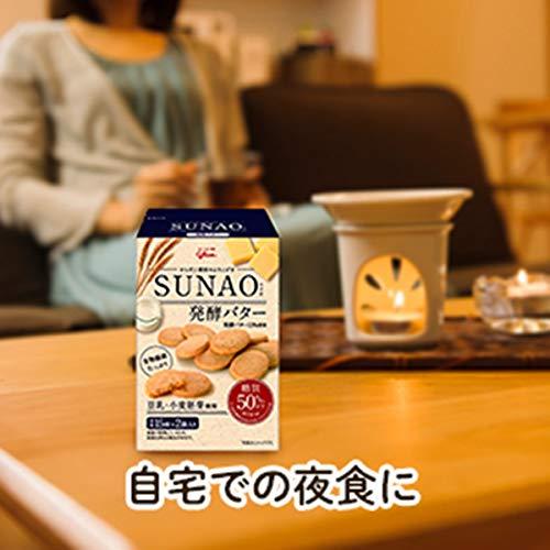 江崎グリコ(糖質50%オフ)SUNAO(スナオ)(チョコチップ&発酵バター)31g×10個