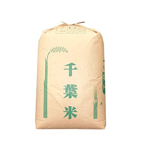 【玄米】千葉県産 玄米 万糧米穀 ふさおとめ 1等 30kg (長期保存包装) 令和2年産