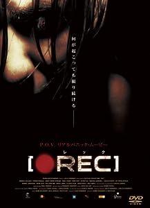 REC/レック(2007)