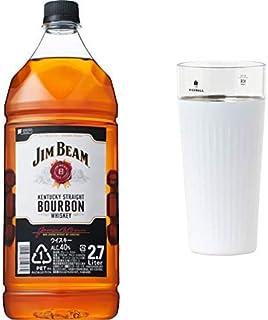 【ウィスキーとハイボールタンブラー】バーボンウイスキー ジムビーム 2700ml +シービージャパン タンブラー ハイボール ホワイト 500ml ステンレス 真空断熱 TUM