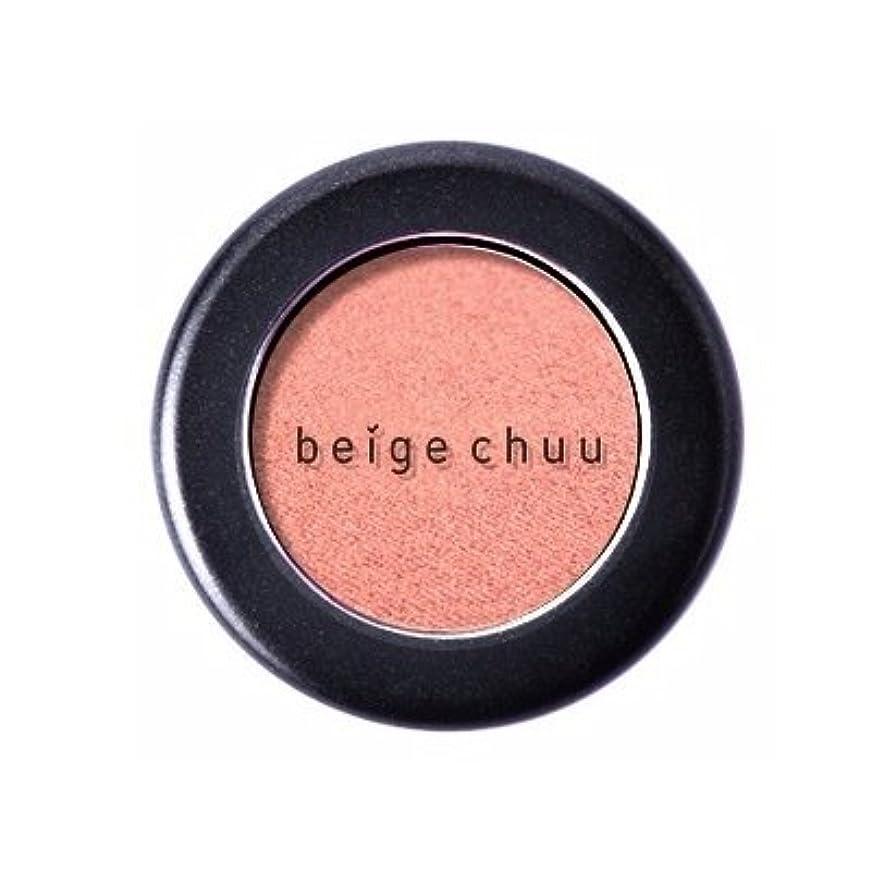 ブルーベルフィード証言するBEIGE CHUU Eyeshadow (#214 SOPHISTY PEACH) / ベージュ チュウ アイシャドウ [並行輸入品]