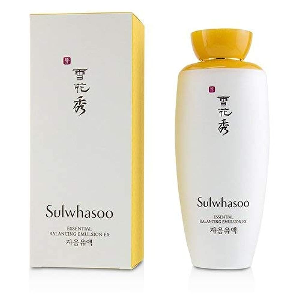 電信亡命酸化物ソルファス Essential Balancing Emulsion Ex 125ml/4.22oz並行輸入品