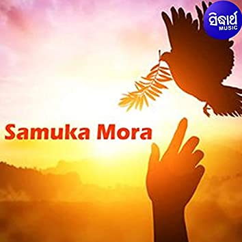 Samuka Mora