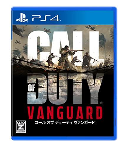 【PS4】コール オブ デューティ ヴァンガード 【CEROレーティング「Z」】