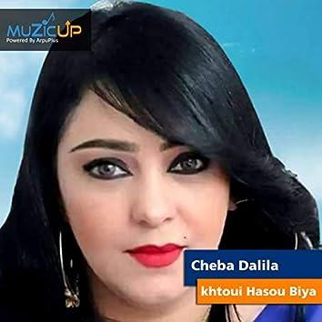 khtoui Hasou Biya