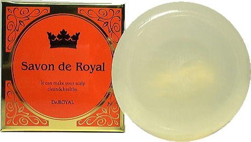 インサートメロディー素晴らしいですSavon de Royal 最高級石鹸