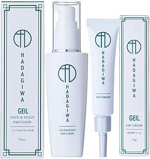 [Amazon限定ブランド] はだぎわ 乳液 アイクリーム 幹細胞エキス 配合 70ml 15g GEIL