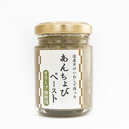あんちょびペースト EXVオリーブ油使用 60g×2瓶 ISフーズ 瀬戸内海産の塩 国産ハーブ 数種類のスパイス 塩漬け 長期間熟成