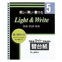 (業務用セット)ナカバヤシ 四ツ切判台紙 アL-JHR-5 (5枚組)【×10セット】