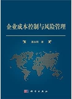 The decade of the number-central television station <news syndication > 18 greatly and specially report (Chinese edidion) Pinyin: shu zi shi nian ¡ª ¡ª zhong yang dian shi tai <xin wen lian bo > shi ba da te bie bao dao