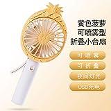 2020 - Mini ventilador de mano plegable USB recargable por USB, diseño de piña
