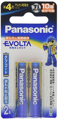 パナソニック エボルタ アルカリ乾電池 単4形 2本 LR03EJ2B