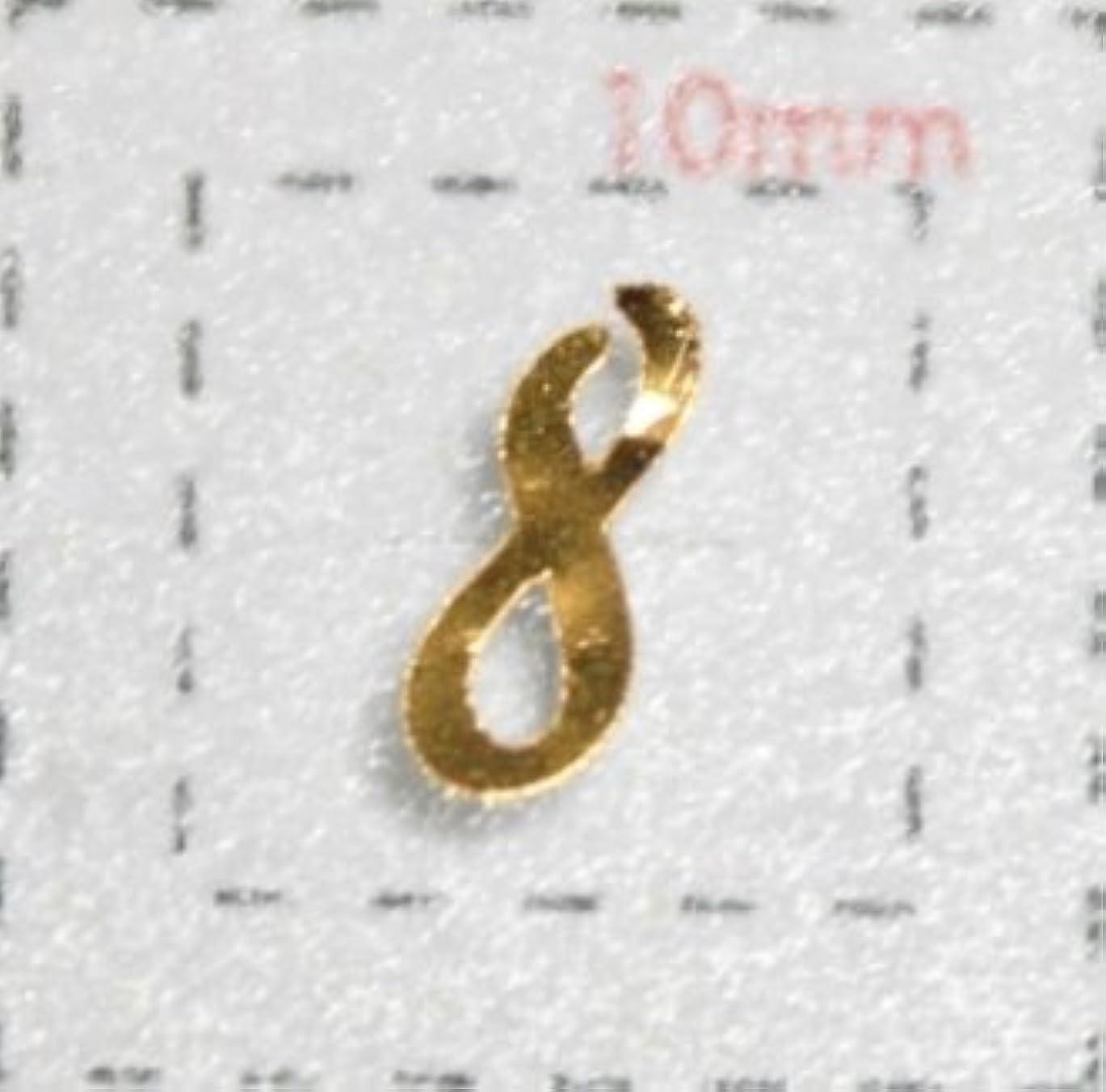 噴水大型トラックアイザック【数字ネイルシール】1筆記体《8》ゴールド/1シート9枚