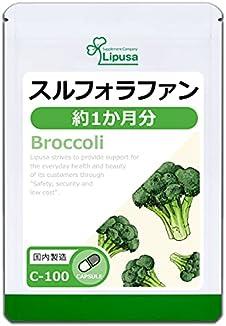 【本日限定】リプサの人気サプリがお買い得; セール価格: ¥960 - ¥5,400