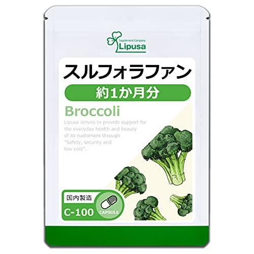 リプサ スルフォラファン 約1か月分 C-100 ブロッコリースプラウト 野菜サプリメント 60カプセル/約30日分