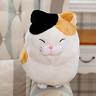 30Cm Japan Amuse Plush Cat Big Beard Steamed Bread Lucky Cat Soft Stuffed Toys Pillow For Kids Birthday Gift For Children Teen Must Haves Inspirational Gifts The Favourite Superhero Unboxing Kit