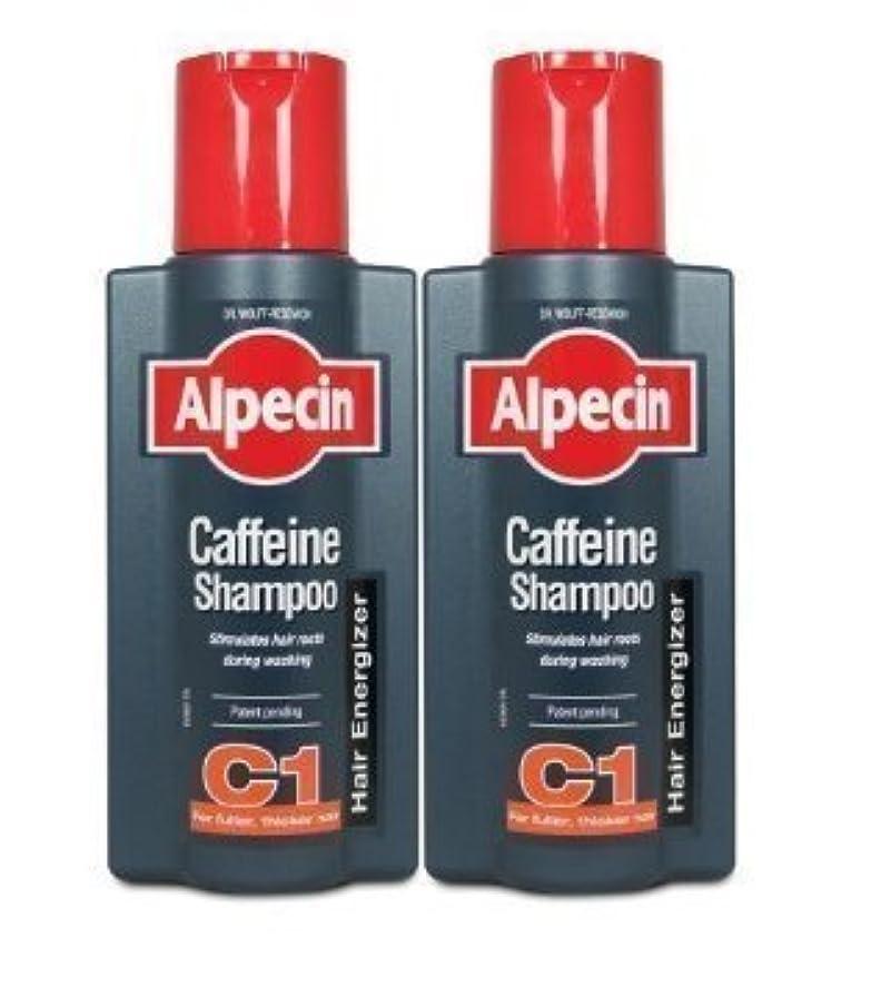 酔う前兆不透明な2 X Alpecin Caffeine Shampoo [並行輸入品]