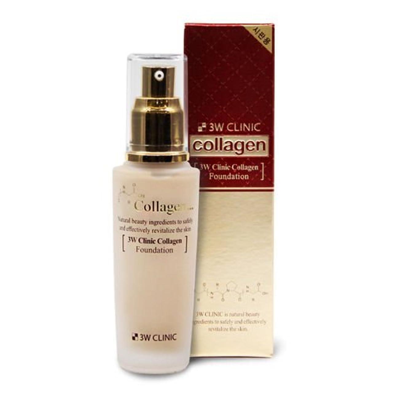 靴作詞家いちゃつく3Wクリニック[韓国コスメ3w Clinic]Collagen Foundation Perfect Cover Make-Up Base コラーゲンファンデーションパーフェクトカバーメイクアップベース50ml[並行輸入品] (21.クリアベージュ)