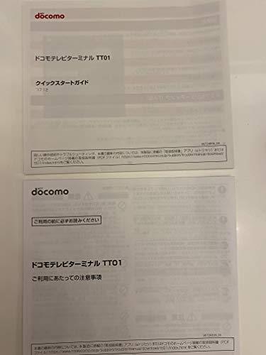 『docomo select ドコモ テレビターミナル TT01 ホワイト』のトップ画像