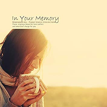 In your memory
