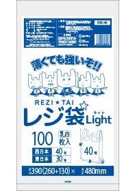 レジ袋ライト40号 260/390x480x0.013厚 乳白薄手 RSK-40 100枚 HDPE素材