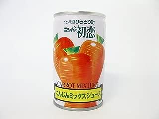 ニシパの初恋 にんじんミックスジュース 160g×30缶入 (北海道平取町産千浜にんじん使用) ニシパの恋人のびらとり町産スウィートキャロット (ニンジンジュース)