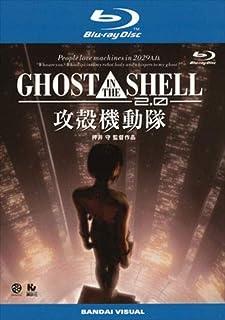 GHOST IN THE SHELL 攻殻機動隊 2.0 Blu-ray 【レンタル落ち】