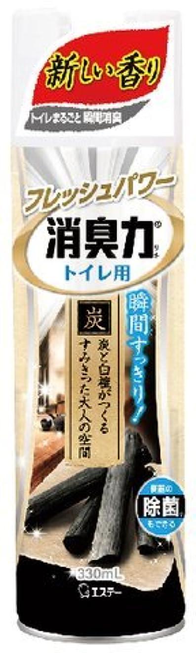 途方もない処方する時制消臭力トイレ用スプレー 炭と白檀の香り × 24個セット