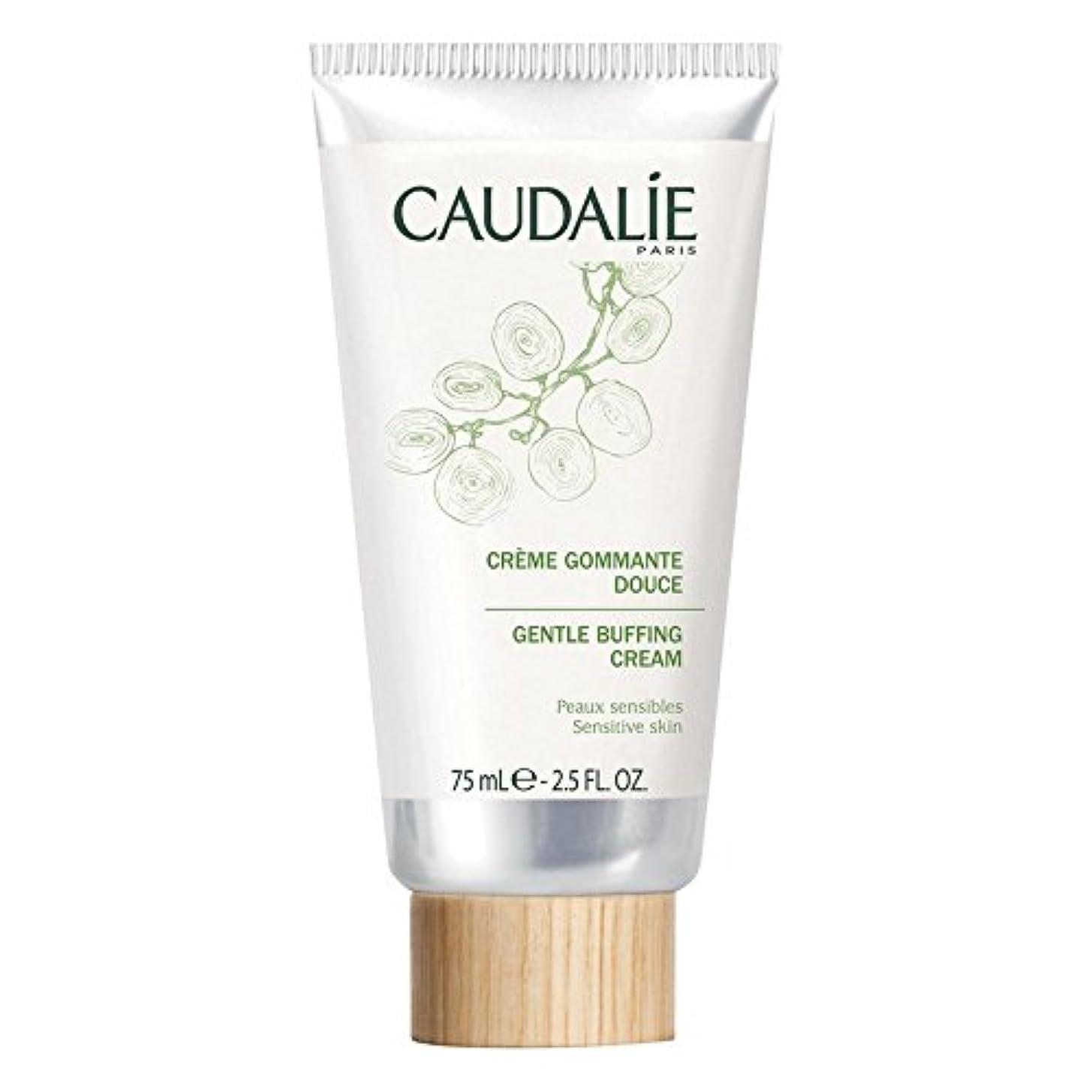 どんなときも不快根絶するCaudalie Gentle Buffing Cream 75ml (Pack of 6) - コーダリー穏やかバフクリーム75ミリリットル x6 [並行輸入品]