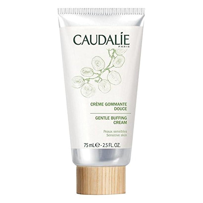 コイル公平な強化Caudalie Gentle Buffing Cream 75ml (Pack of 6) - コーダリー穏やかバフクリーム75ミリリットル x6 [並行輸入品]