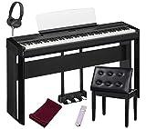 Yamaha P515B piano digital de 88 teclas, negro con el soporte de...