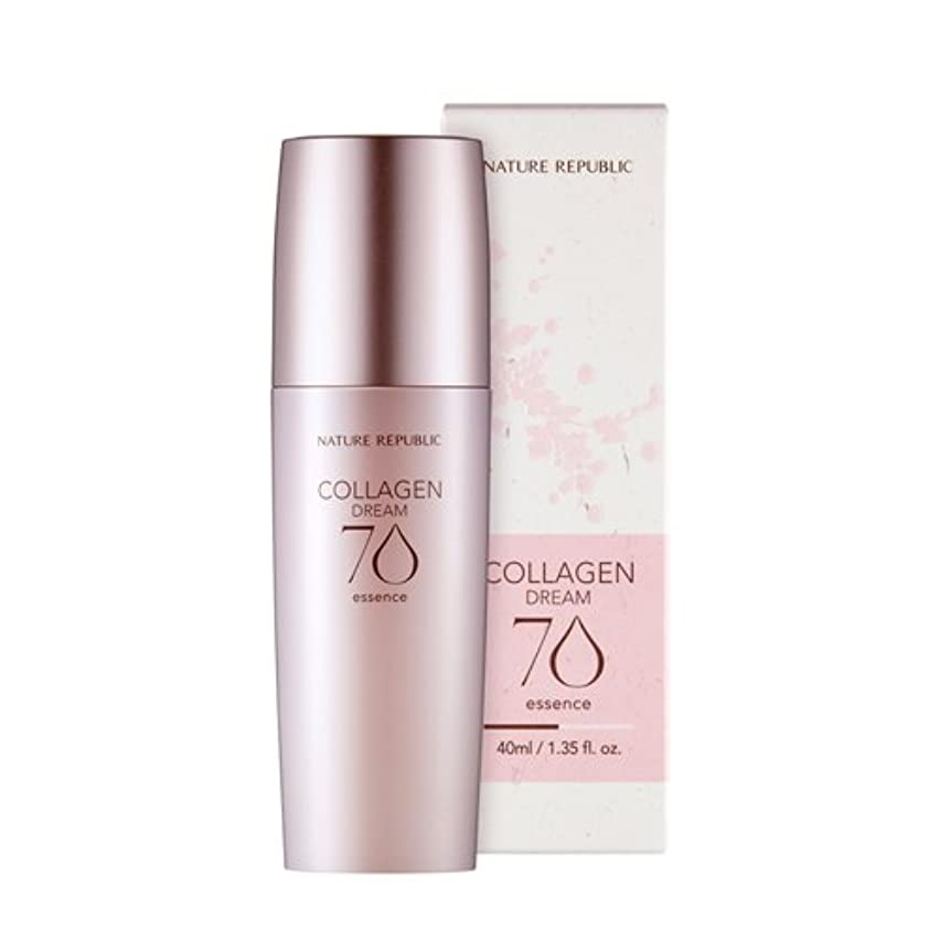 化粧必要条件カールNATURE REPUBLICコラーゲンドリーム70エッセンス40ML サンプル2枚贈呈/並行輸入品