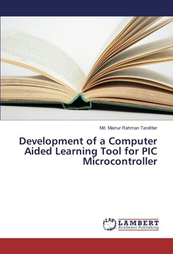 サンプルシャワー参照Development of a Computer Aided Learning Tool for PIC Microcontroller