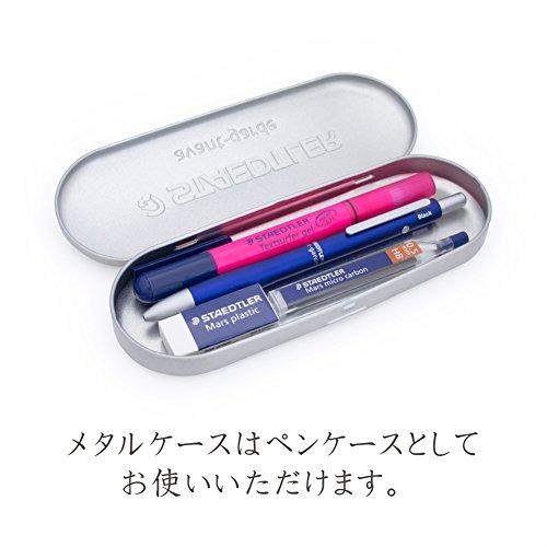 Staedtler Multi Function Avant Grade Blast Black, Red Ink Ballpoint Pen Plus 0.5mm Mechanical Pencil (927AG-BB) Photo #3