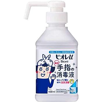 【花王】ビオレu 手指の消毒液 置き型本体 400ml